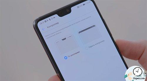 "Обзор Huawei P20 Pro - переняли тренд ""челок"" от iPhone X"