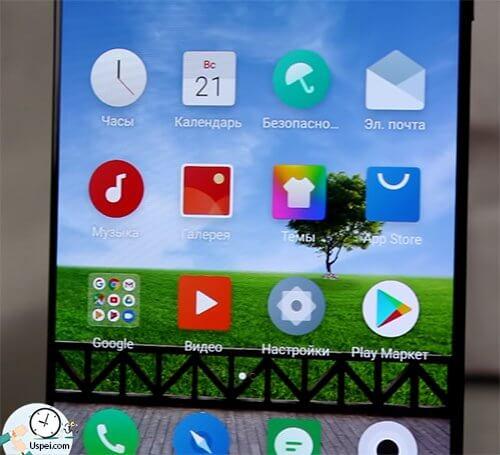 Новинка Meizu 15 - нестандартный экран