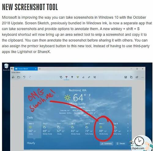 куда более полезной фичей стал новый механизм скриншотов