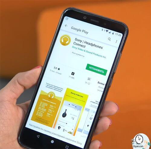 🎧 Sony WF-SP700N - фирменное приложение от Sony
