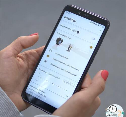 🎧 Sony WF-SP700N - фирменное приложение от Sony, 8 эквалайзеров