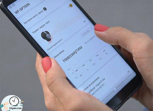🎧 Sony WF-SP700N - фирменное приложение от Sony, два режима: приоритет качества звука или стабильное подключение