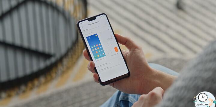 Xiaomi Mi 8 Lite - дисплей - 26 дюйма, full hd + разрешение, соотношение сторон 19/9