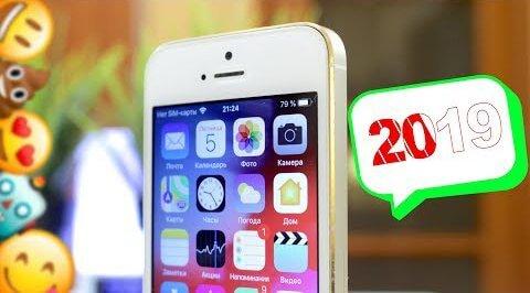 iPhone 5S в 2019