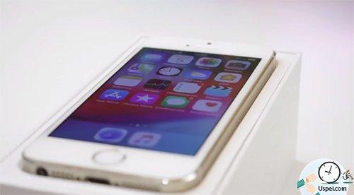 iPhone 5S в 2019 - оставляем...