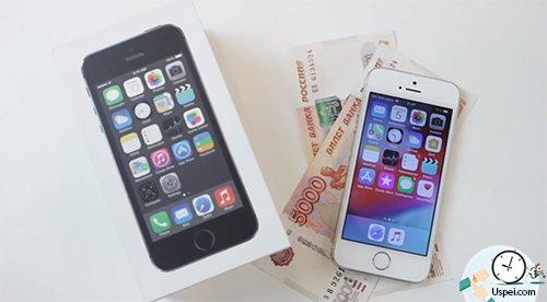iPhone 5S в 2019 - цена адекватная