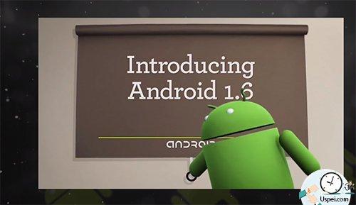 вышел Android 1.6 Donut, с которого и началось не только наращивание функций, но и разнообразие благодаря поддержке других разрешений.