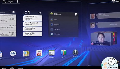 Стильный неоновый Holo-интерфейс и проектирование под большой экран сперва смотрелись выигрышно