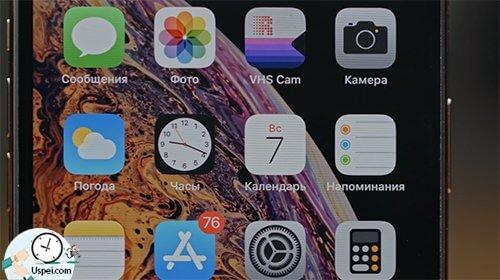 Месяц с iPhone Xs и Xs Max - операционка