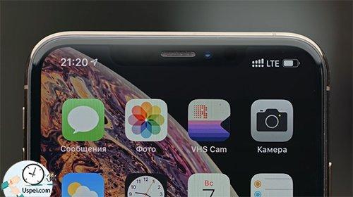 Месяц с iPhone Xs и Xs Max - челка не так сильно заметна