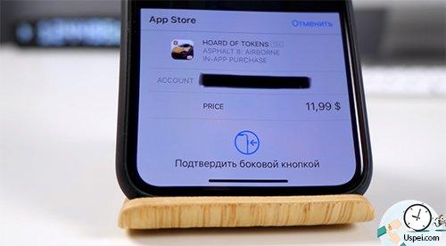 Как вернуть деньги в App Store?