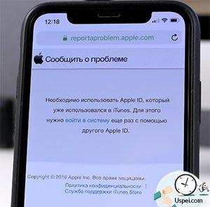 тобы посмотреть все покупки за последние 90 дней перейдите по этой ссылке на специальную страничку apple по решению проблем