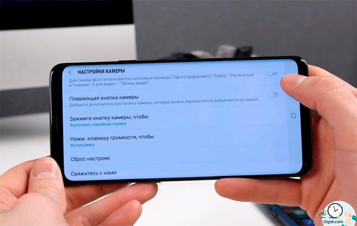 10 функций Андроид: Быстрые настройки камеры