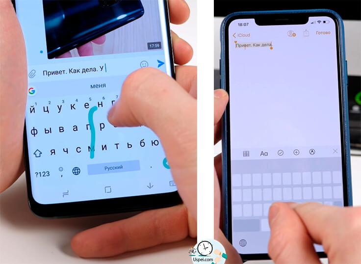 10 функций Андроид: Свайповое управление
