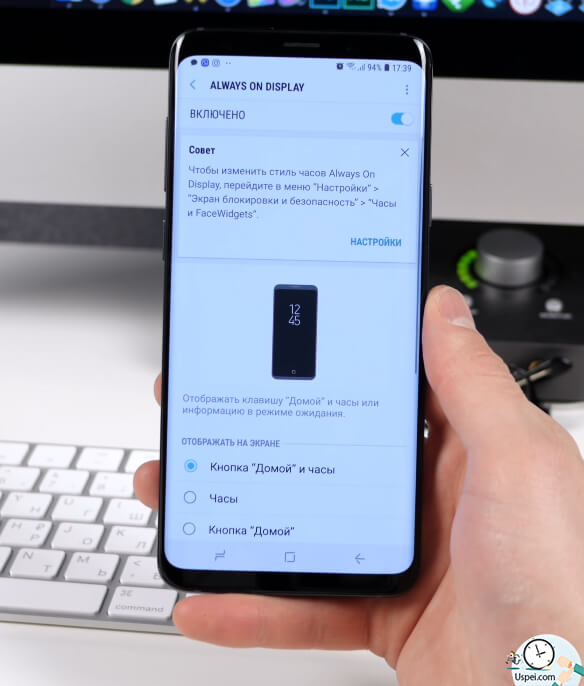 10 функций Андроид: Always on display есть батарею