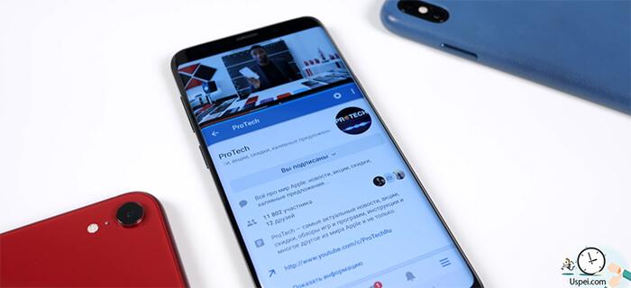 Android или iOS - что лучше?