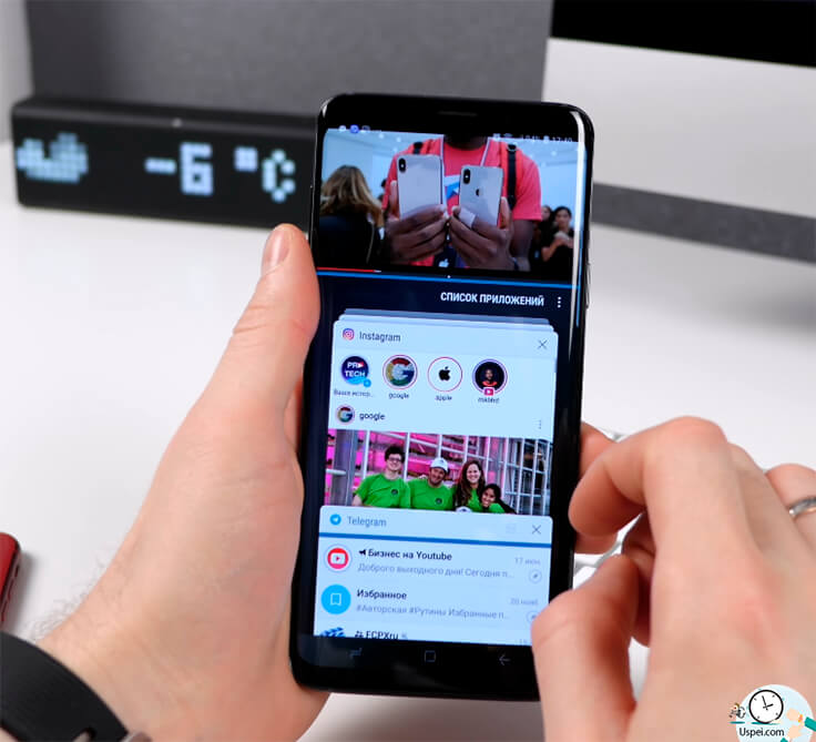 10 функций Андроид: Разделение экрана