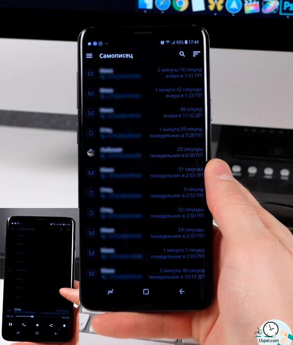 10 функций Андроид: Запись звонков