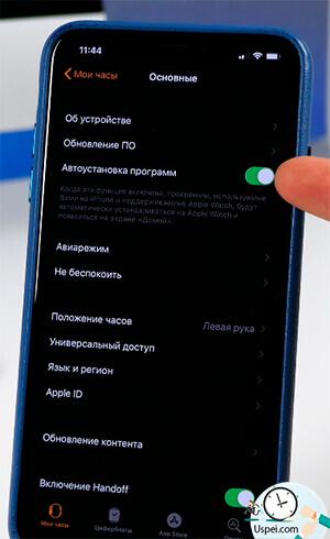 Если у вас включена автоустановка программ на Apple Watch, то приложение автоматически загрузится на часы,
