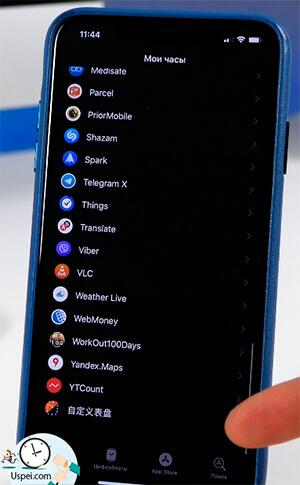 Не покидая приложения Watch пройдите в основные настройки - активация экрана и в поле с последними программами установите флажок на пункт Всегда.