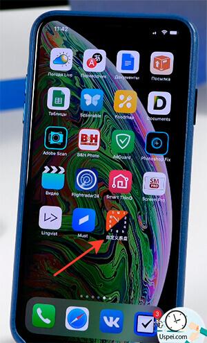 На рабочем столе появится иконка скачиваемого приложения, зачастую необходимо тапнуть по ней, для того чтобы началась загрузка.