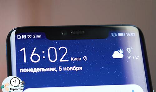 Huawei Mate 20 Pro: Без вездесущей челки не обошлось