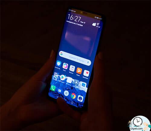 Huawei Mate 20 Pro: Минимальной и максимальной яркости достаточно для любого освещения