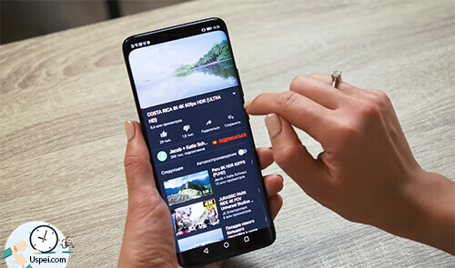 Huawei Mate 20 Pro: Любое приложение запускается практически мгновенно