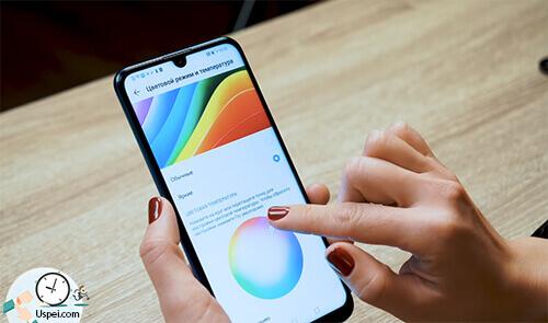 Huawei P Smart 2019: последняя версия Android P