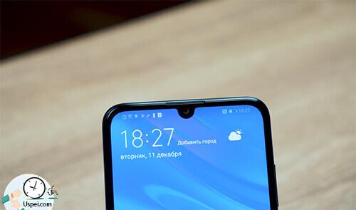 Huawei P Smart 2019: каплевидный вырез
