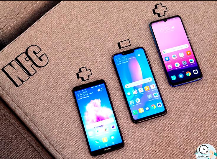 Huawei P Smart - Модуль NFC