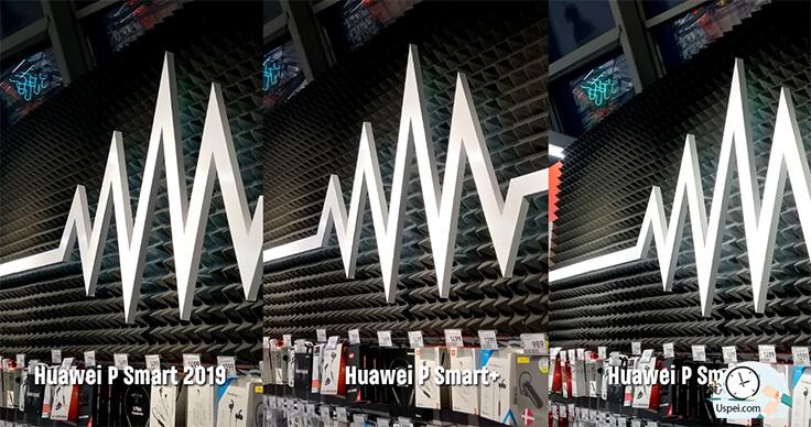 Huawei P Smart - пример фото