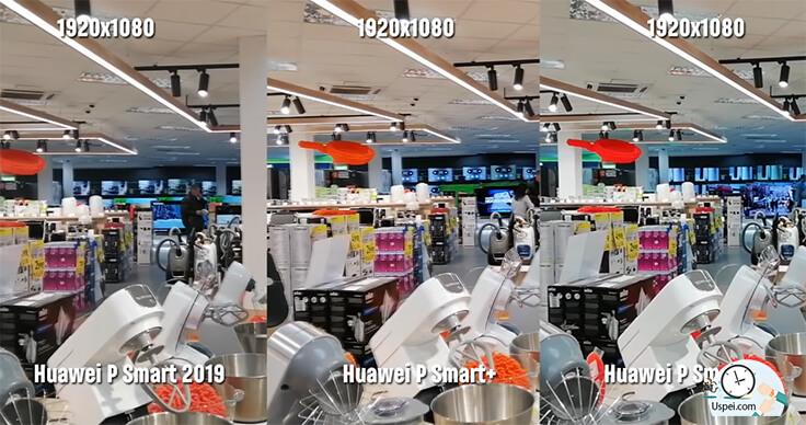 Huawei P Smart - пример видео