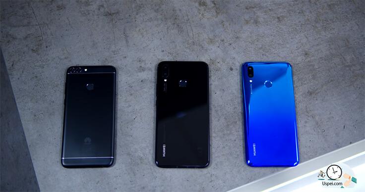 Huawei P Smart - дизайн задней стороны