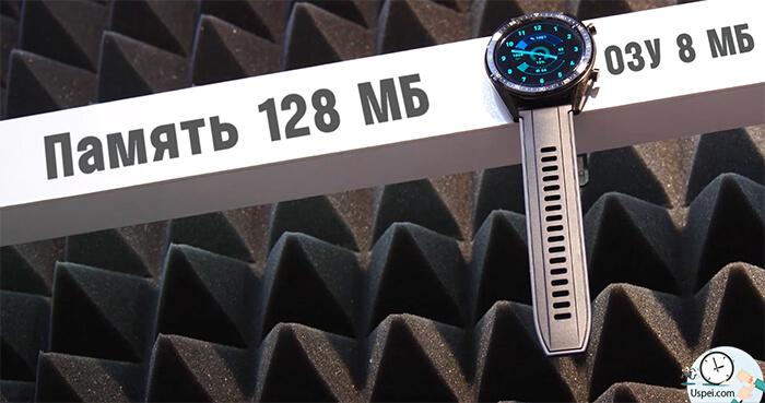 Huawei Watch GT: 8! мегабайт оперативки…