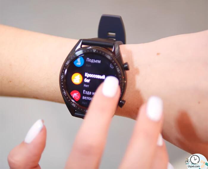 Huawei Watch GT: Упор на спортивные функции