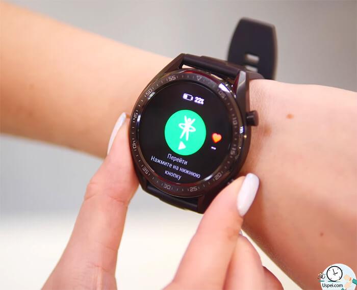 Huawei Watch GT: Для первого сценария часы умеют определять спуск, подъемы и измерять фактически пройденное расстояние. Для второго, кроме прочего – еще и скорость, а для пловцов – показатель SWOLF.