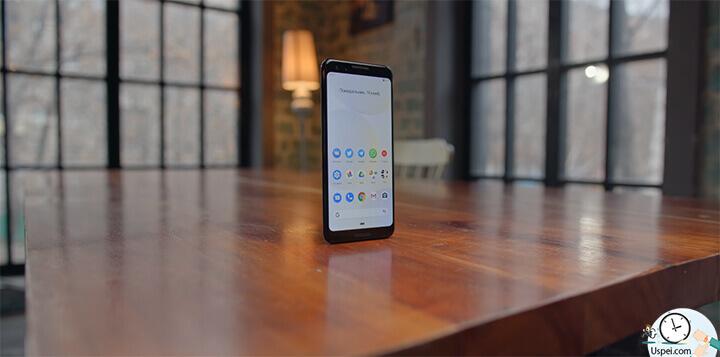 Плюс самый новый Android