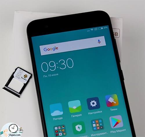 Xiaomi mi6 имеет IPS-матрицу с широким выбором яркости.