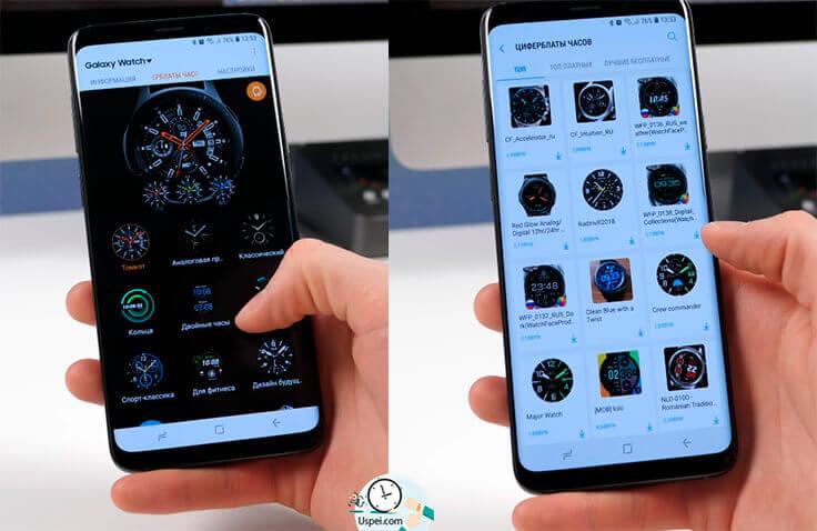 Samsung Galaxy Watch: Сторонние циферблаты - это невероятно круто
