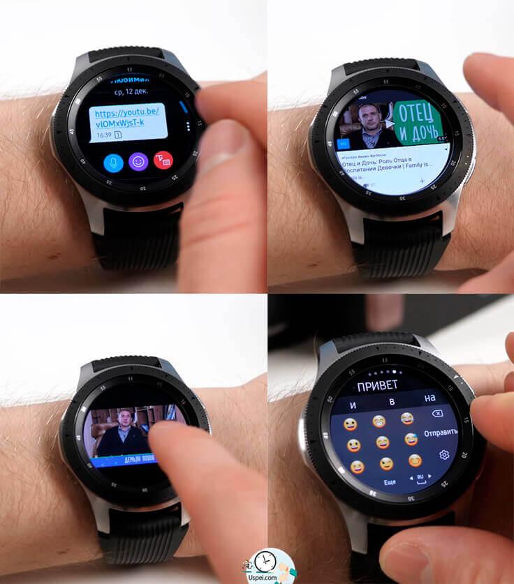 Samsung Galaxy Watch: Galaxy Watch медленно, но откроют ссылку и даже запустят видео на youtube и вы сможете просмотреть контент, который вам отправили. Это удобно и круто