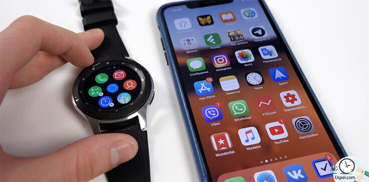 Samsung Galaxy Watch: Настройка Galaxy Watch происходит идентичным образом как и в Apple Watch, по крайней мере с Galaxy S9 - достаточно поднести одно устройство ко второму.