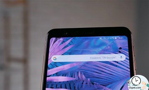 Samsung Galaxy A7: Распознавание лиц есть, но оно работает не за счёт сканера радужки глаза, как у флагманов компании или инфракрасной камеры, как в Face ID, а через фронталку.