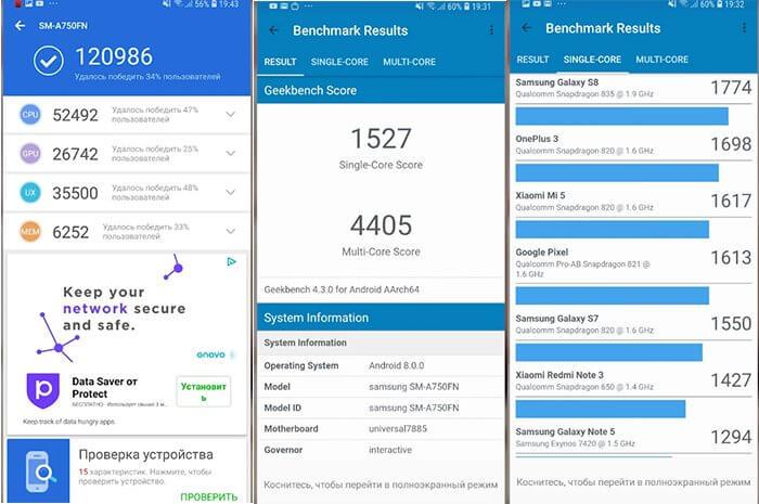 Samsung Galaxy A7: GeekBench и AnTuTu показывают ничем не примечательные цифры