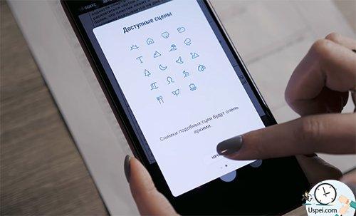 Samsung Galaxy A7: «Оптимизация кадра»