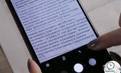Samsung Galaxy A7: «Замедленная съемка» и «Таймлапс»