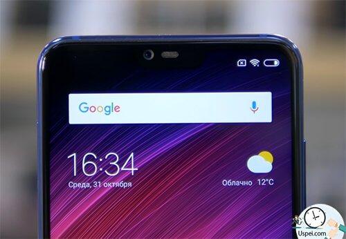 Xiaomi Mi 8 Lite - экран