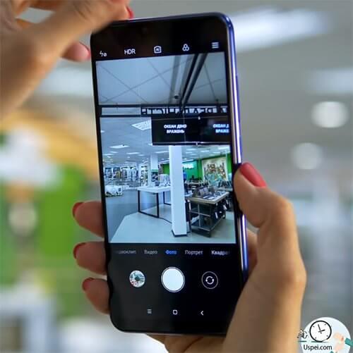 Xiaomi Mi 8 Lite фронталка
