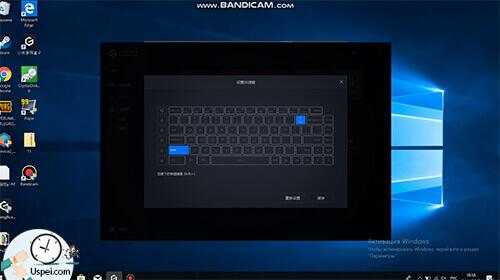 Так же в этой программе вы можете настроить функционал дополнительных клавиш, так называемых макросов, который в дальнейшем пригодится в работе или играх.