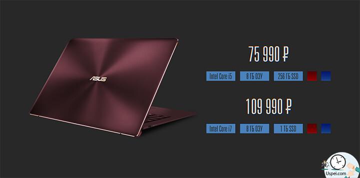ZenBook S: за эти деньги у Asus получилось сделать действительно охренительное устройство